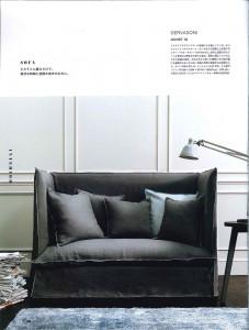 GQ JAPAN_4月号別冊付録_Page18