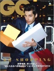 GQ JAPAN_4月号別冊付録_Cover