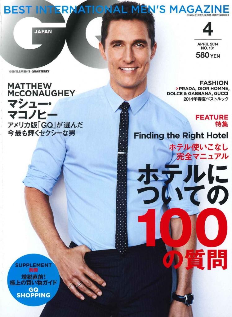 GQ JAPAN4月号掲載