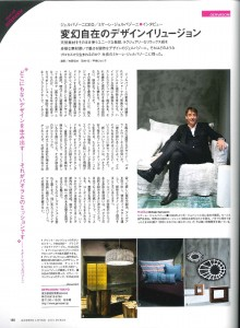 MODERN LIVING_3月号_Page155