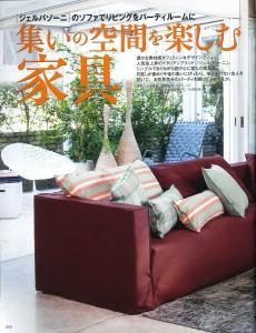家庭画報_4月号_Page259
