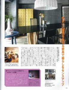 家庭画報_4月号_Page260