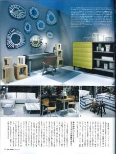 ELLE DECOR_4月号_Page175