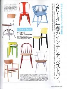 Figaro_japon_5月号_Page290