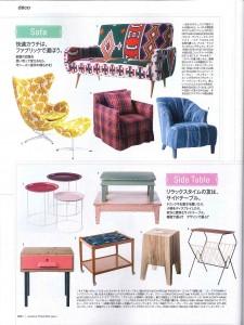 Figaro_japon_5月号_Page291