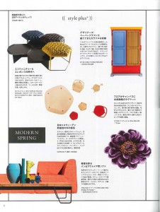 MY_HOME+_2014Spring_Page11