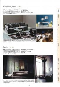 I'm_home_7月号(付録)_Page30