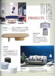MY_HOME+_2014Summer_Page136