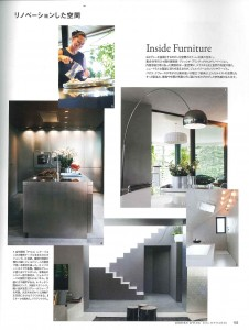 MODERN_LIVING_9月号_Page152