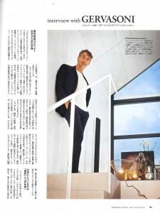 MODERN_LIVING_9月号_Page154