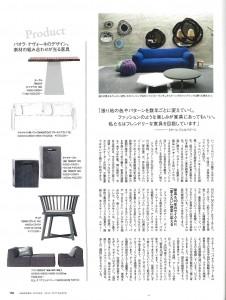 MODERN_LIVING_9月号_Page155
