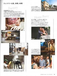 MODERN_LIVING_9月号_Page156
