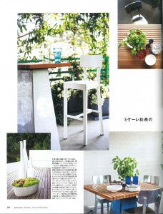 MODERN_LIVING_9月号_Page151