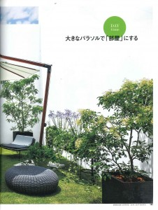 MODERN_LIVING_9月号_Page182