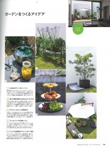 MODERN_LIVING_9月号_Page188