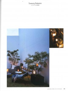 MODERN_LIVING_9月号_Page52