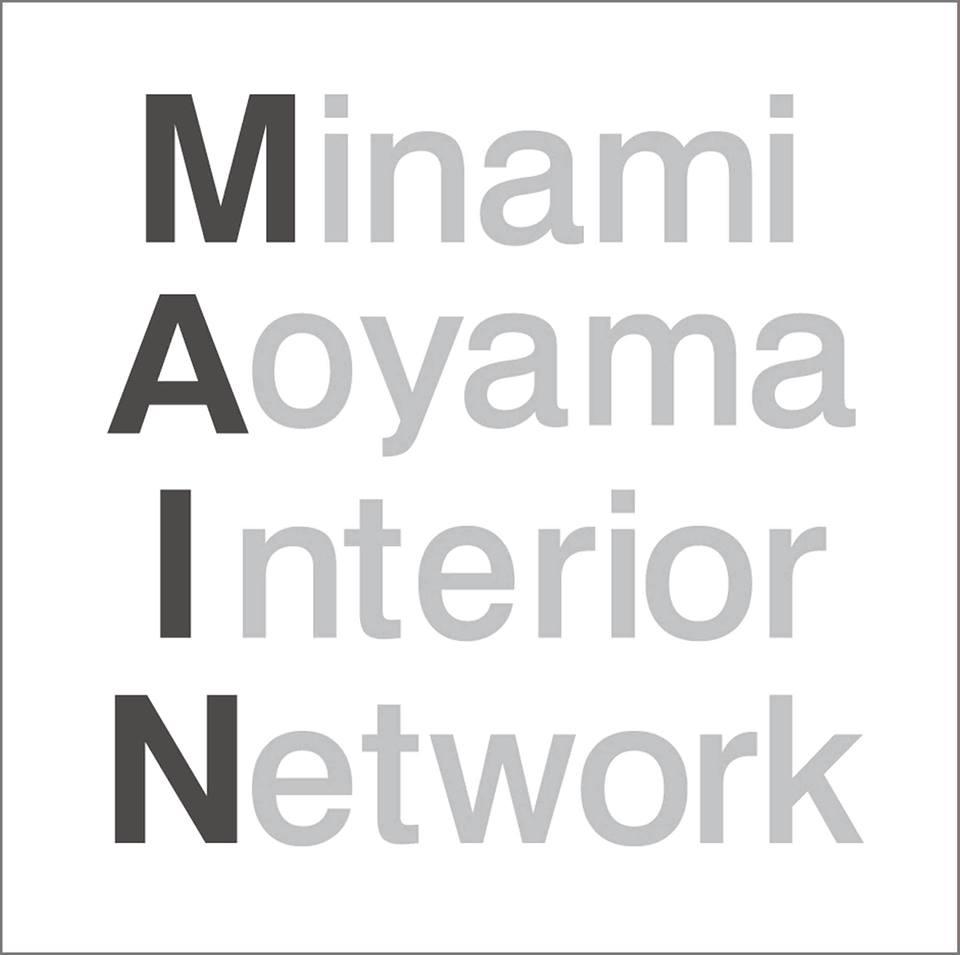 【Minami Aoyama Interiors Network 2014 参加のお知らせ】