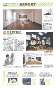 DAILY CASA BRUTUS_10月号_Page14