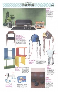 DAILY CASA BRUTUS_10月号_Page7