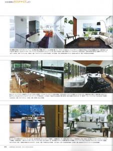MODERN LIVING_12月号_Page215
