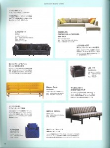 MY HOME+_2014Autumn_Page139