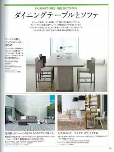 ミセス_12月号_Page262