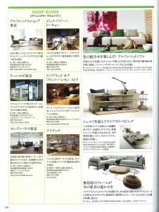 ミセス_12月号_Page263