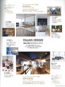 REAL KITCHEN&INTERIOR_SEASONⅢ_Page122