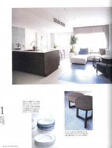 REAL KITCHEN&INTERIOR_SEASONⅢ_Page29