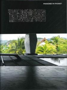 MODERN LIVING_1月号_Page178