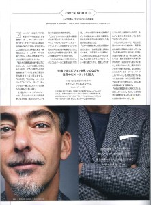 Forbs_3月号_Page134