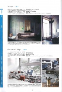 I'm home_7月号別冊 _Page28
