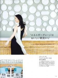 ミセス_7月号_Page52
