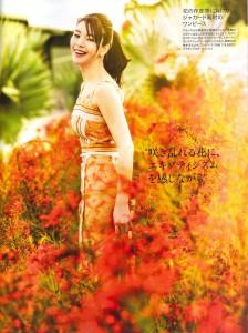 ミセス_7月号_Page58