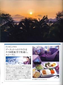 ミセス_7月号_Page61