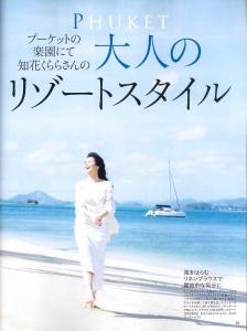 ミセス_7月号_Page48