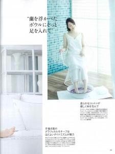 ミセス_7月号_Page56