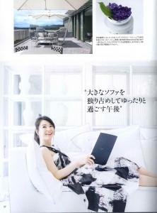 ミセス_7月号_Page57
