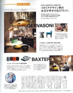 Casa BRUTUS_7月号_Page152
