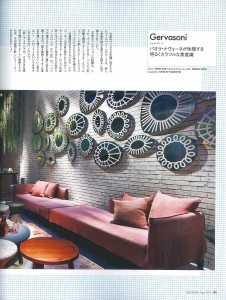 ELLE DECOR_8月号_P190