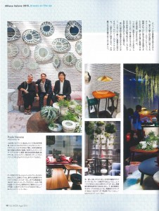 ELLE DECOR_8月号_P191