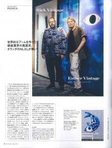 ELLE DECOR_8月号_P29 (1)
