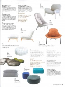 0907_ELLE DECOR_10月号_P134