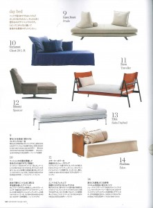 0907_ELLE DECOR_10月号_P135