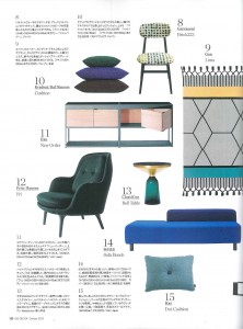 0907_ELLE DECOR_10月号_P153