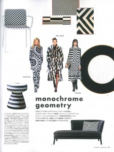 0907_ELLE DECOR_10月号_P172