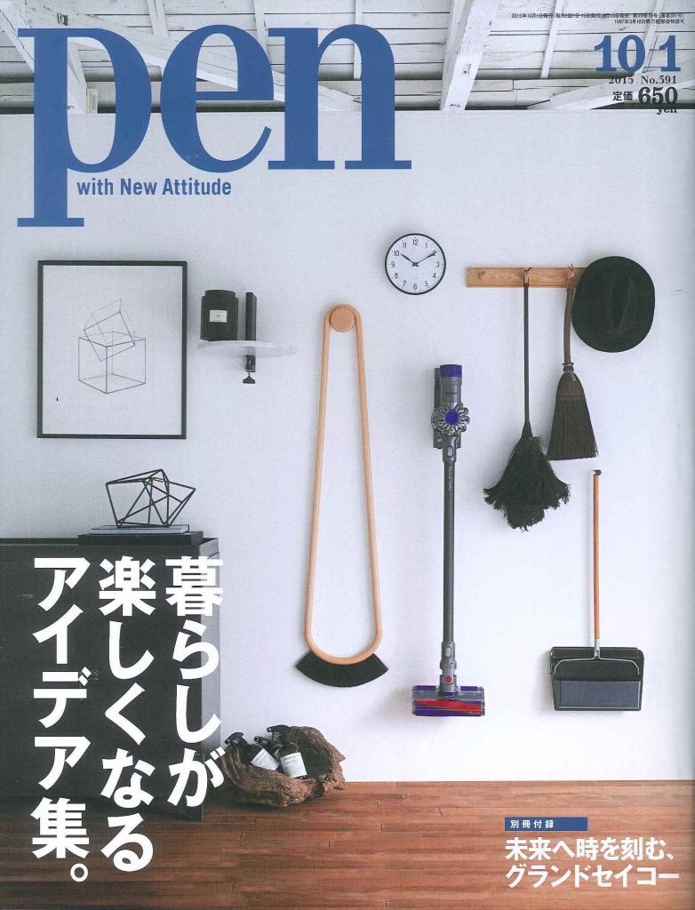 pen 10/1号掲載