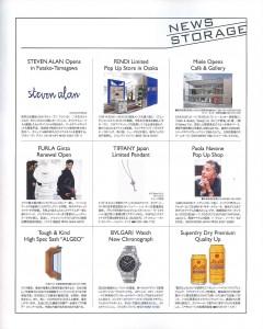 Casa BRUTUS_11月号_Page218