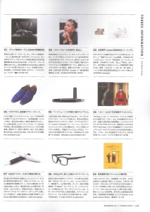 Forbes_12月号_Page127