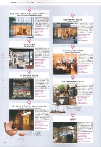 ML_11月号_別冊_Page4